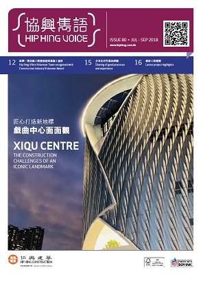 Xiqu Centre - The construction challenges of an iconic landmark